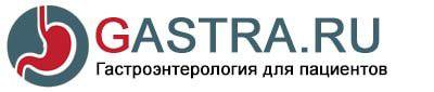 www.gastra.ru